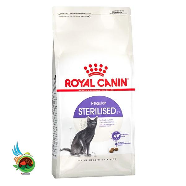 غذای گربه رویال کنین استرالایز Sterilised