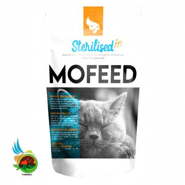 غذای گربه عقیم مفید