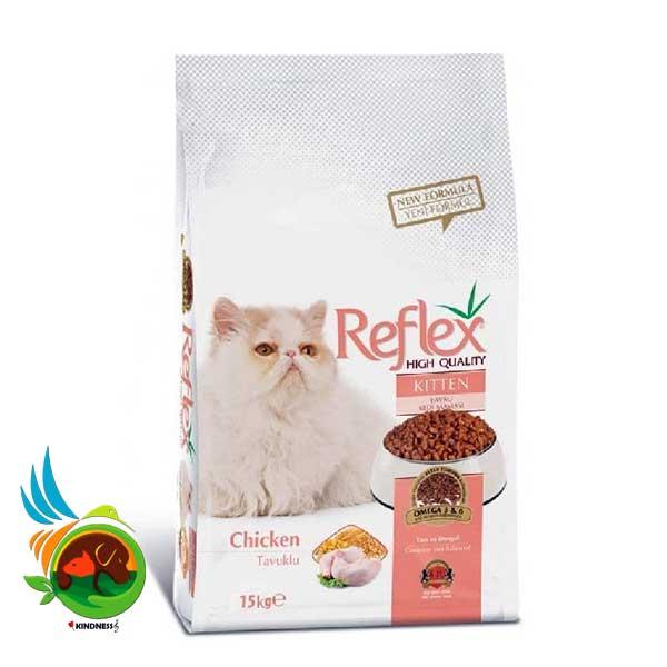 غذای بچه گربه رفلکس Kitten