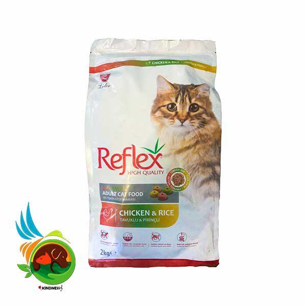 غذای رفلکس مولتی کالر گربه با طعم مرغ