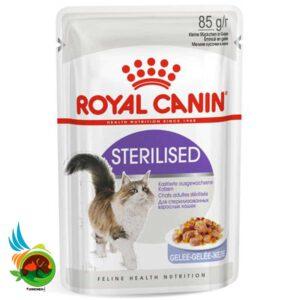 پوچ گربه رویال کنین استریلیزه شده ۸۵ گرمی Sterilised