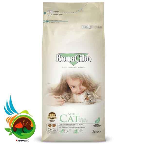 غذای خشک گربه بالغ بوناسیبو با طعم بره و برنج BonaCibo Cat Lamb & Rice وزن 2 کیلوگرم