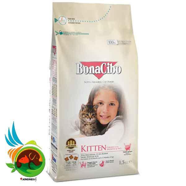 غذای خشک بچه گربه طعم مرغ و ماهی بوناسیبو (BonaCibo Kitten Chicken) وزن 1.5 کیلوگرم