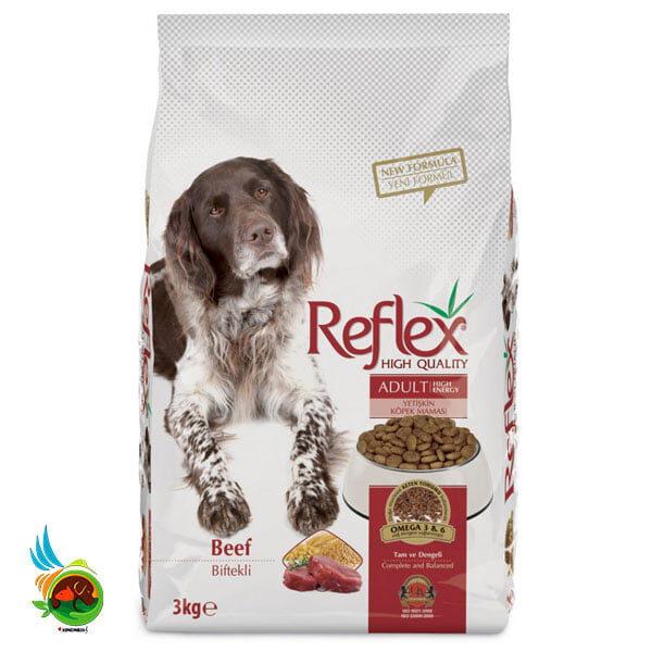 غذای سگ رفلکس با طعم گوشت گاو Reflex Adult Dog Food Beef High Energy وزن 3 کیلوگرم